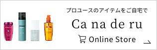 Ca na de ru Online Store