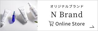 N Brand Online Store